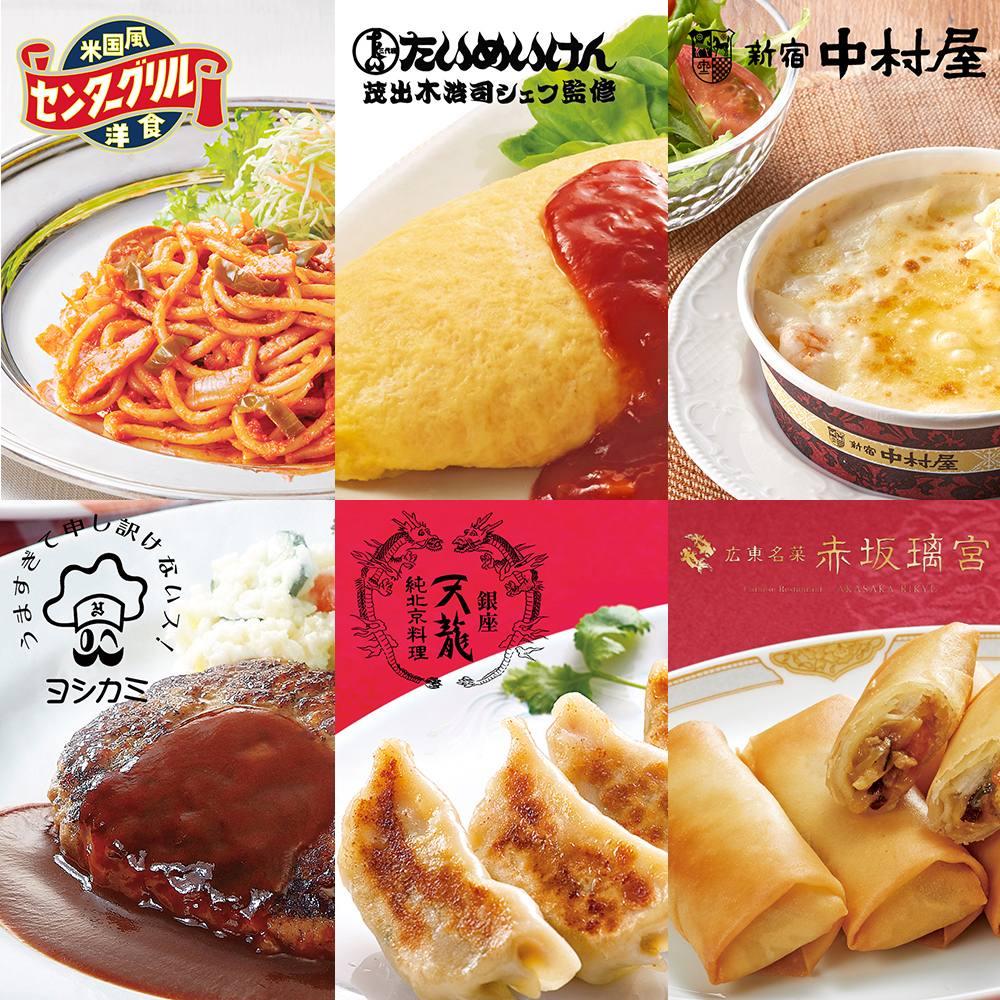 名店「いいとこどり」福袋 【盛り付け例&調理例】6店舗のお店が監修した美味しいお惣菜がひとまとめになってお届けします。