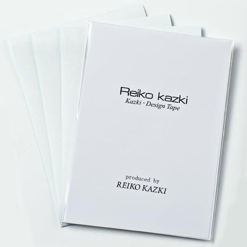 かづきれいこ デザインテープ 4枚入り(カットなしタイプ) (使い方DVD付き) ※写真は、かづき・デザインテープ(3枚入り)