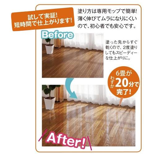 業務用ワックス「抗菌プロビュー」 お徳用4Lセット(約120畳分)