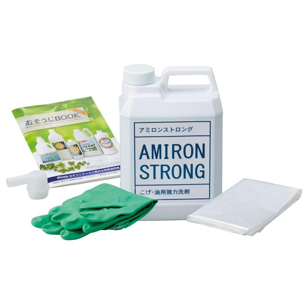 焦げ専用強力洗剤「アミロンストロング」 お徳用4Lセット 画像は2Lセットです
