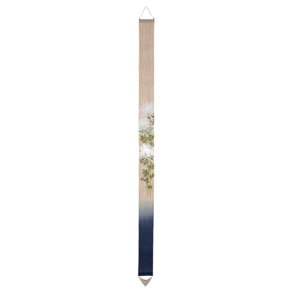 京都洛柿庵細タペストリー 秋 ※2点以上%オフ (ウ)大糸菊 大輪の白糸菊を繊細に描き、品よく仕上げました。格調高く、日本の国花でもある菊の花、新しい令和の年にふさわしい一枚となっております。