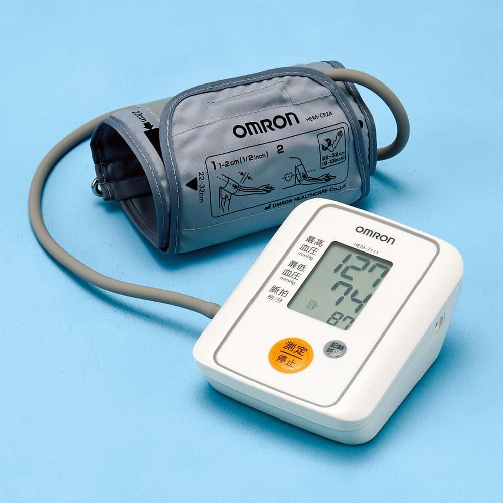 OMRON/オムロン 上腕式自動血圧計