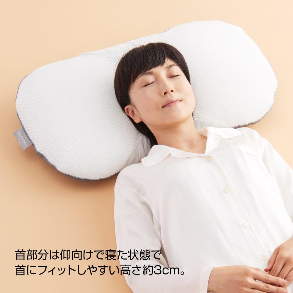 MARIOTTE/マリオット(R)プロ8人が熟睡を追求した枕3 パーフェクトセット 枕の首の部分は仰向けに寝た状態で首にフィットしやすい約3cmの高さに設定。※万が一サイズの合わない方のために、高さを補充できる予備パーツも付属しています。