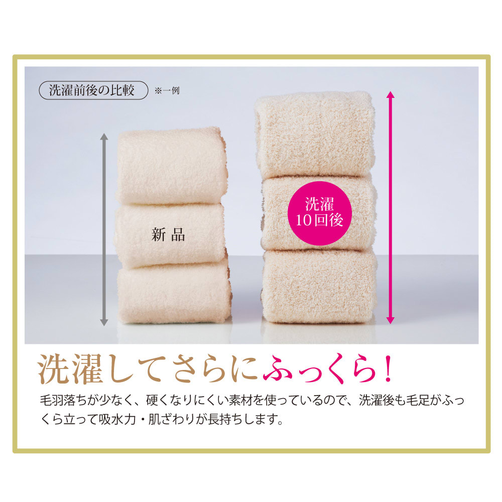 The LAST TOWEL/ザ ラスト タオル 期間限定セット