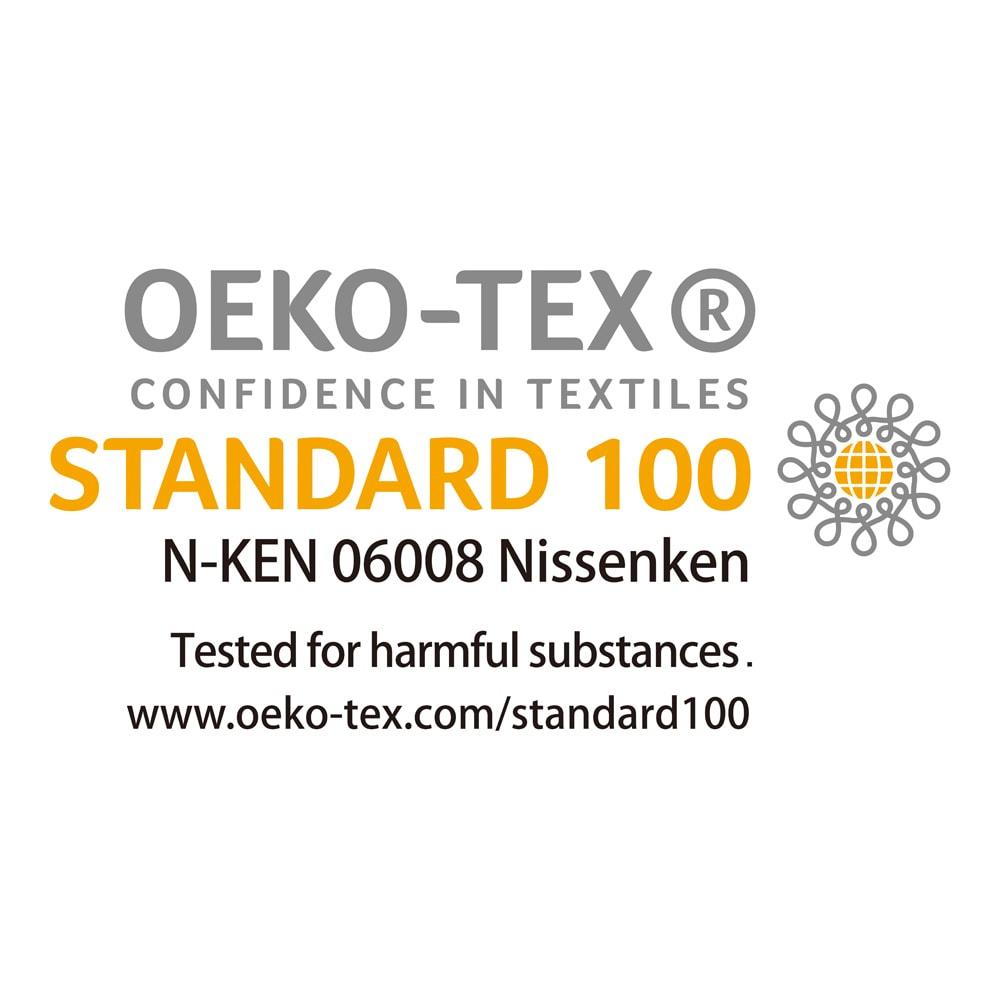和ざらし二重ガーゼカバーリングシリーズ ボックスシーツ 国際規格「エコテックス100」の認証を取得。