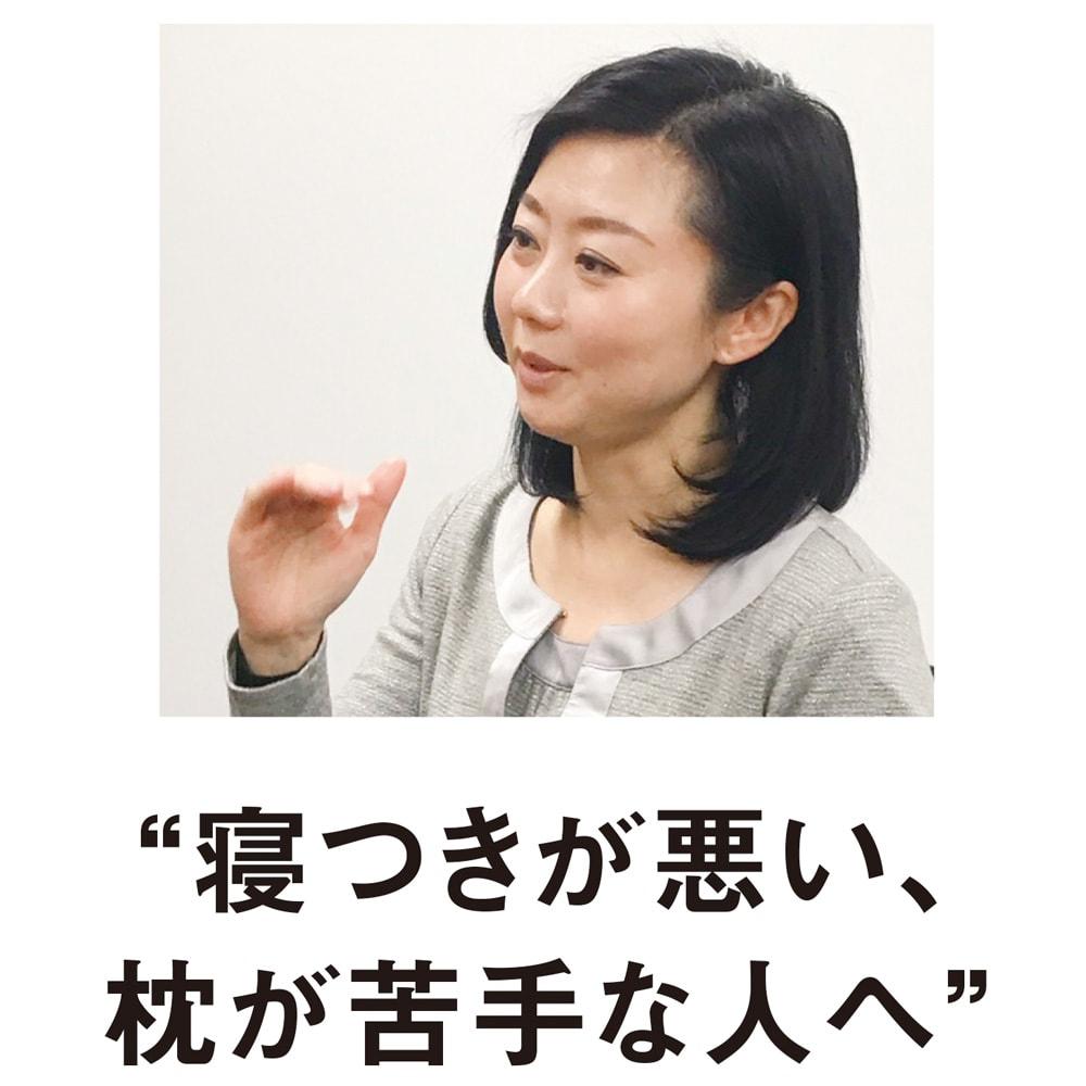 【フォスフレイクス】枕クラシック 枕のみ 上級睡眠改善インストラクター 安達直美さん