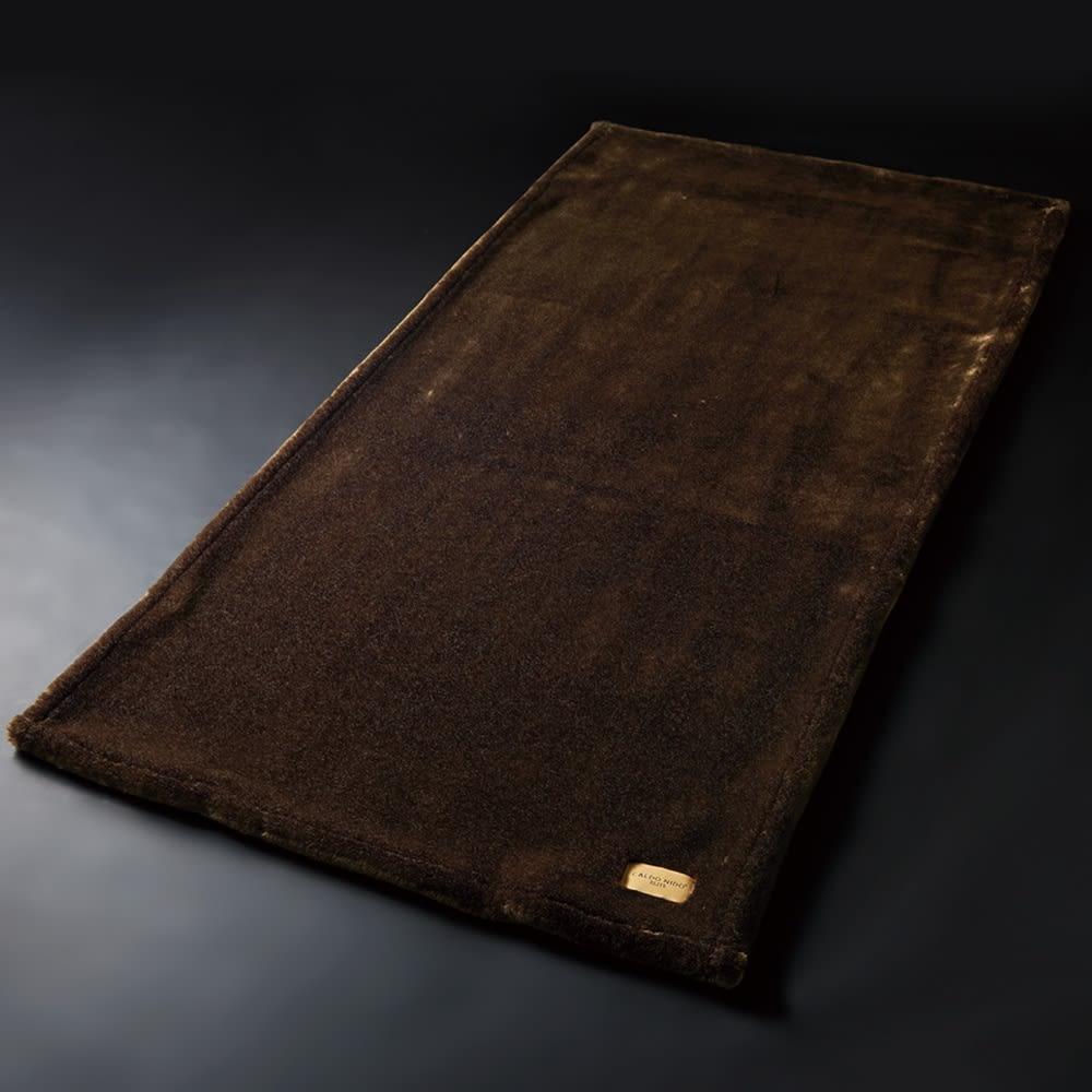 シングル敷き毛布(カルドニード(R)エリート) ブラウン 【通販】