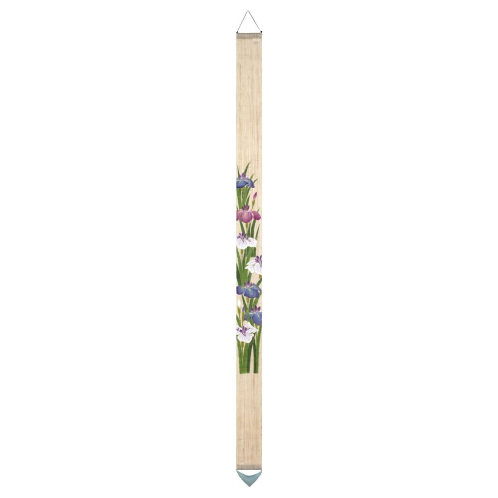 〈京都洛柿庵〉節句飾り細タペストリー 端午の節句 (エ)菖蒲の花 菖蒲は災いから身を守ってくれる植物とされています。色とりどりに咲く豪華な菖蒲の一群を、手描きで染めました。