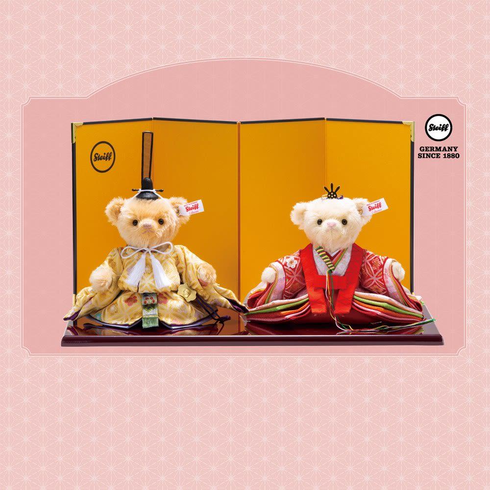 〈シュタイフ〉テディベアひな人形 七宝桜 ひな人形単品