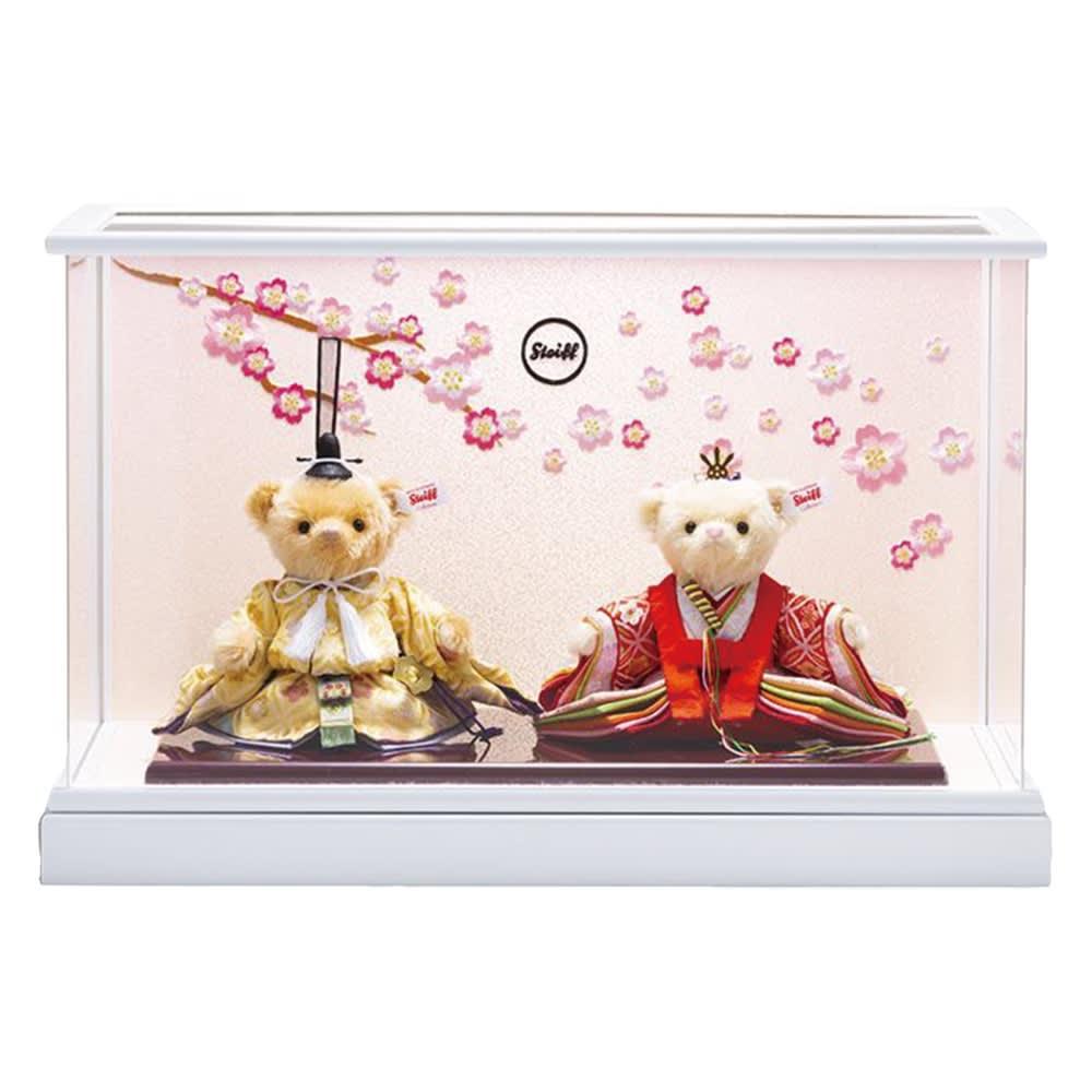 〈シュタイフ〉テディベアひな人形 七宝桜 ひな人形アクリルケースセット