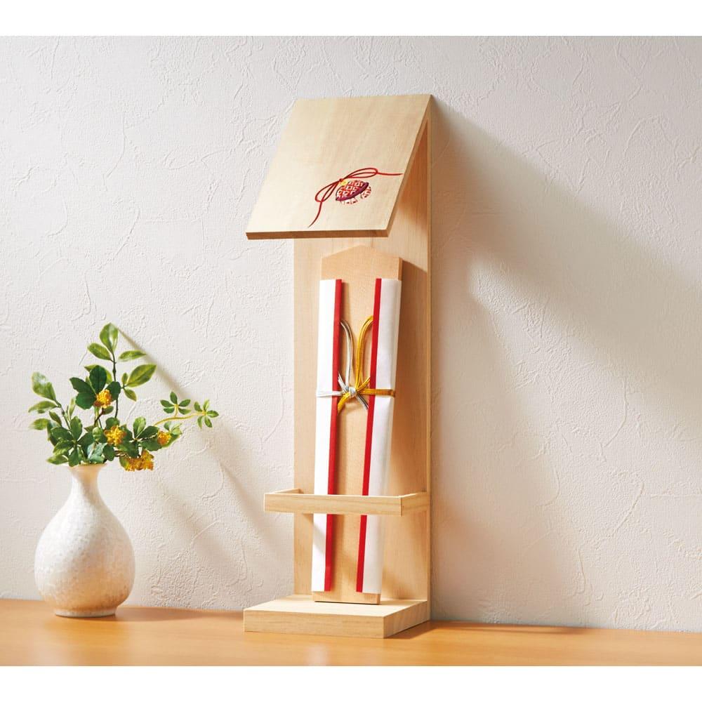 〈浅草箱長〉桐のお札立て 仏壇仏具