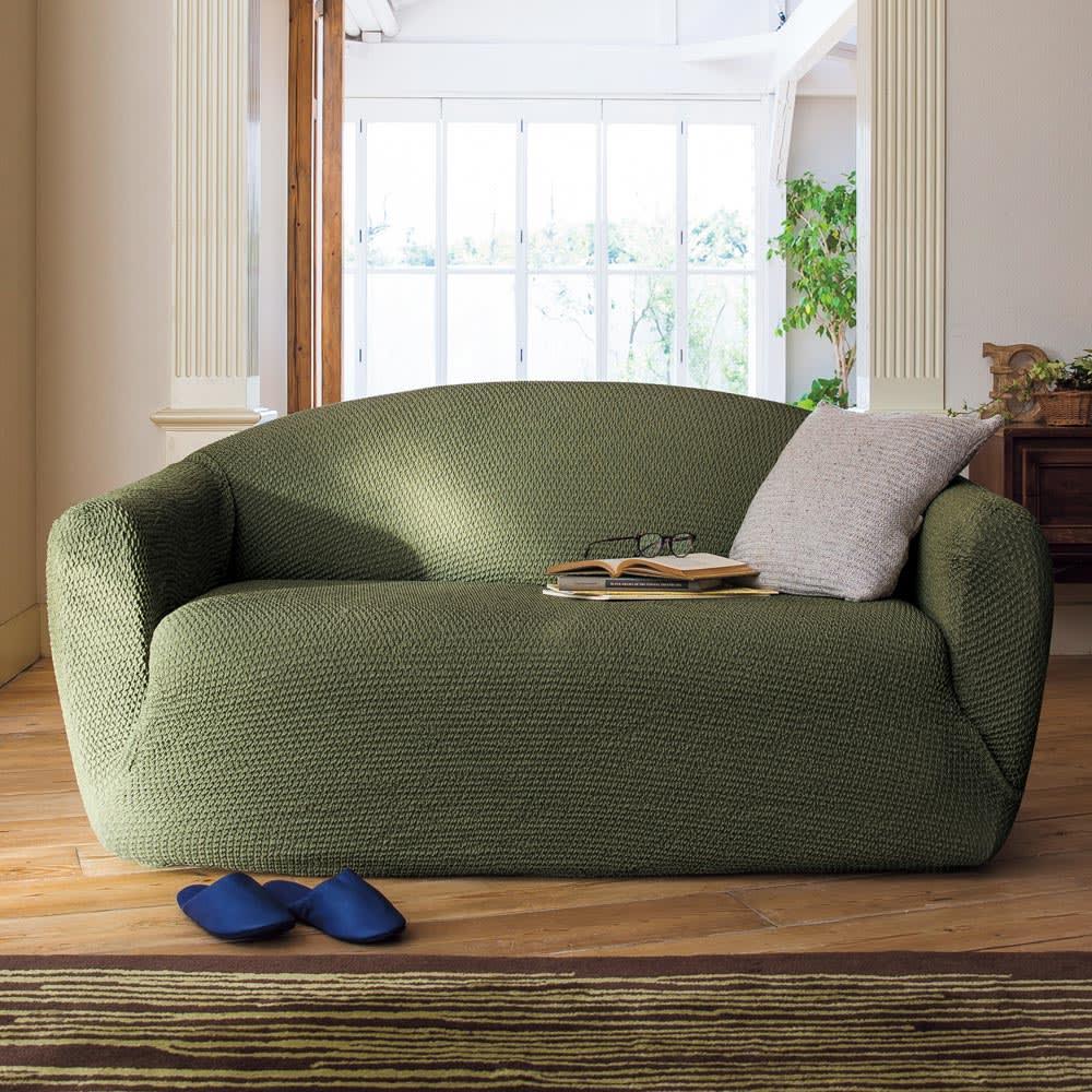 イタリア製ソファカバー〈カフェ〉 (ウ)グリーン ※写真はアーム付き・2人掛用です。