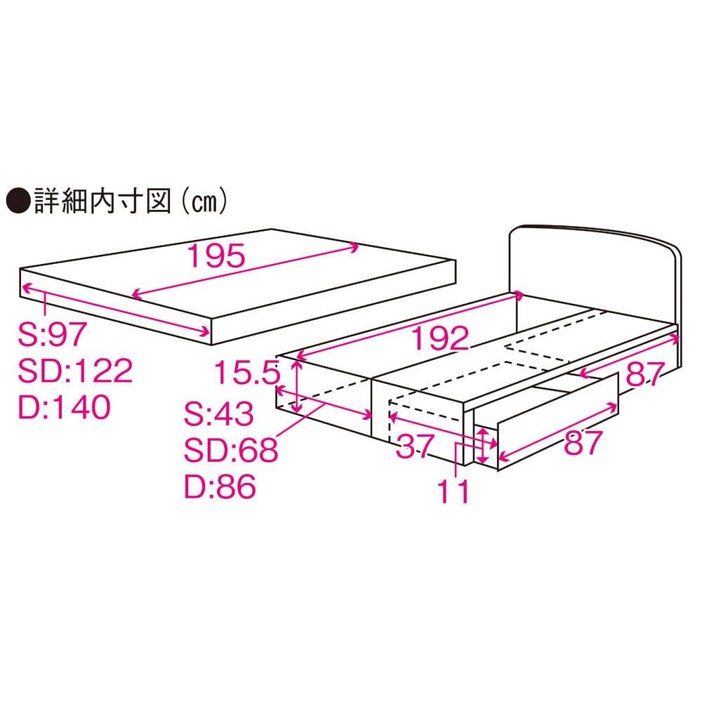 フランスベッド BOX引き出し付きベッド 羊毛綿入りマルチラススプリングマットレス付き 詳細内寸図(cm)