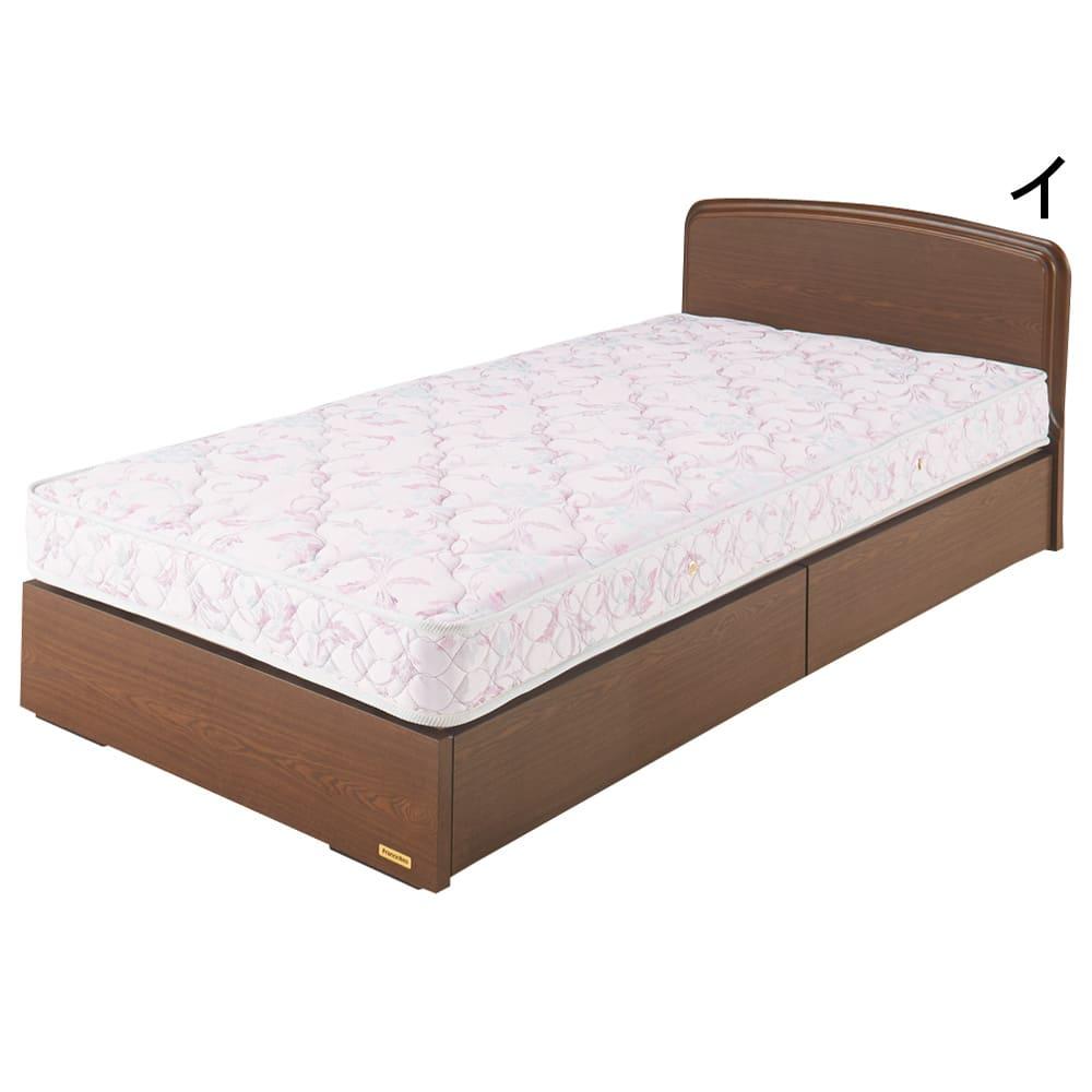 フランスベッド BOX引き出し付きベッド 羊毛綿入りマルチラススプリングマットレス付き (イ)ブラウン ※写真はシングルタイプです。