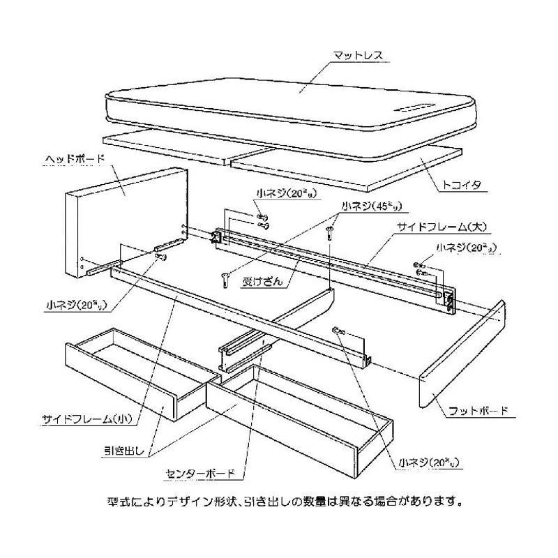フランスベッド 天然木棚付き引き出しベッド マルチラススーパースプリングマットレス付き 詳細図