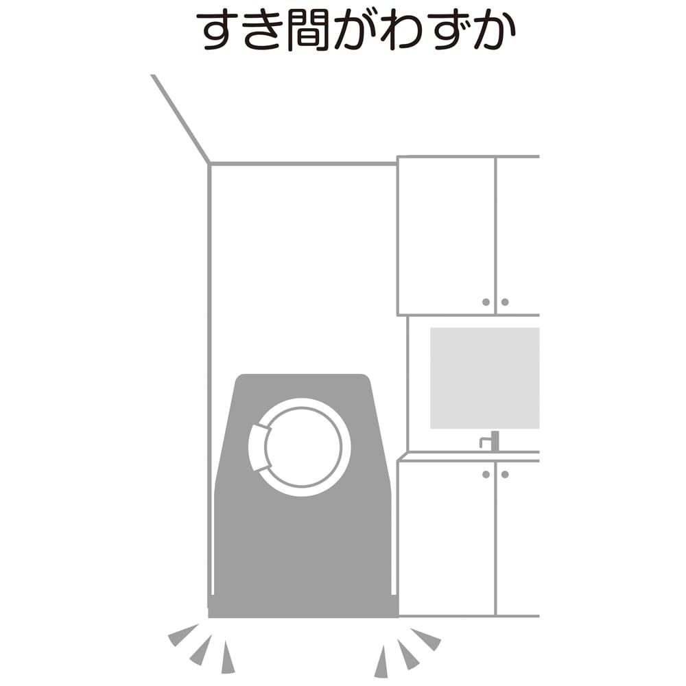 防水パンにおさまる。またげる。省スペースランドリーラック 段差対応タイプ・棚3段・カーテン付き 【洗濯機まわりのお悩み】…洗濯機脇の隙間がわずかでも設置できます。