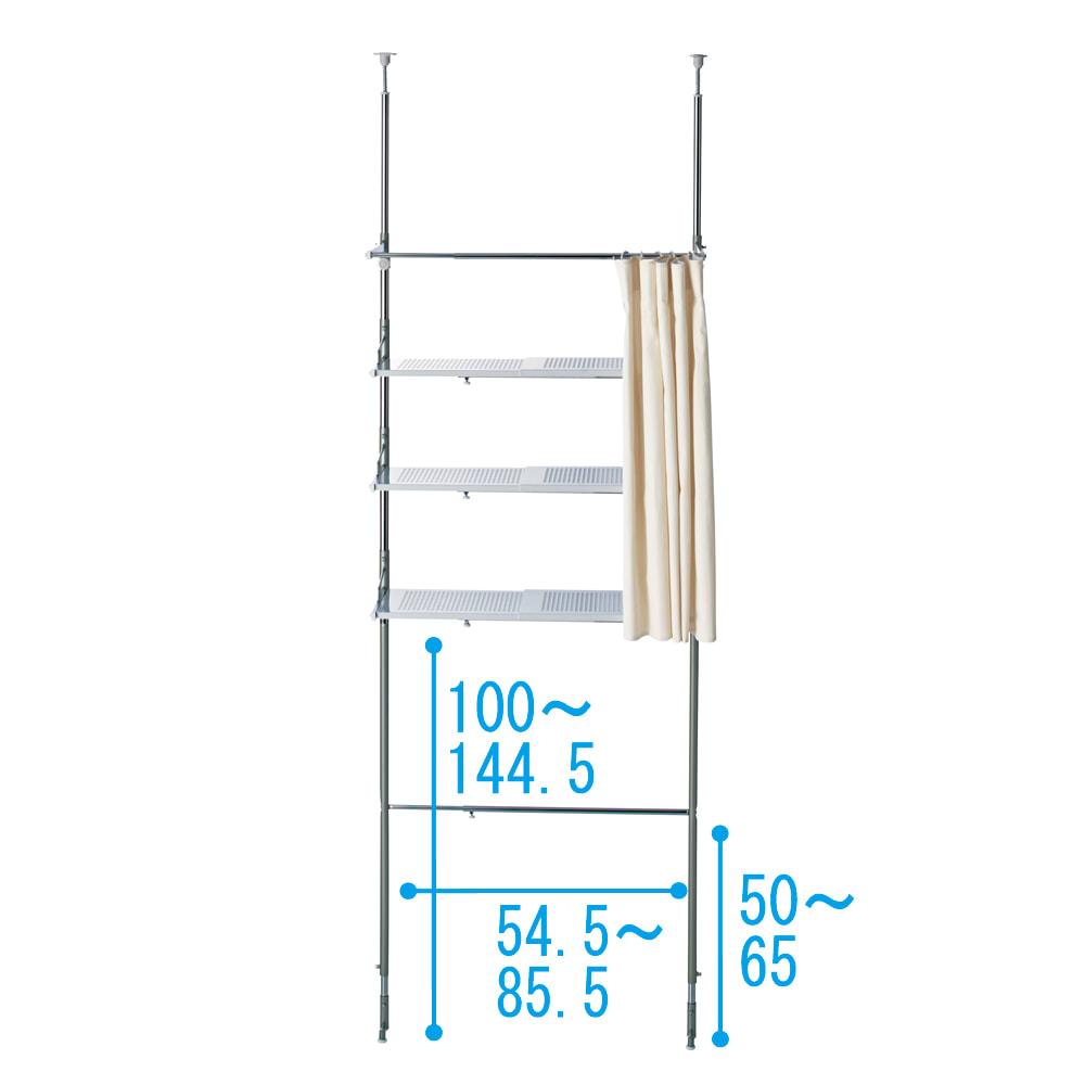 洗濯機パンに収まる段差対応ランドリーラック 棚3段・カーテン付き 詳細図