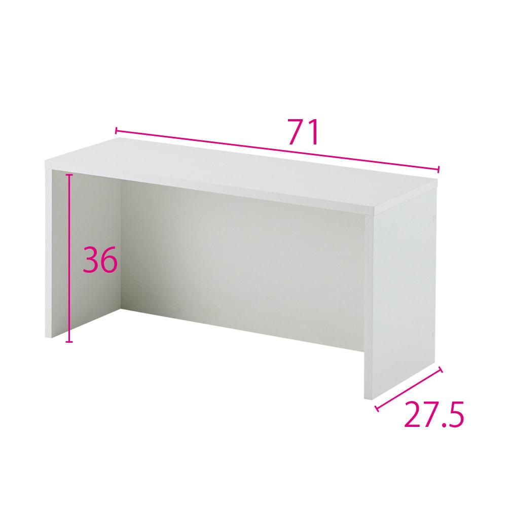 デスクにもなる収納ワゴン 幅76cm (ア)ホワイト ※赤文字は内寸(単位:cm)