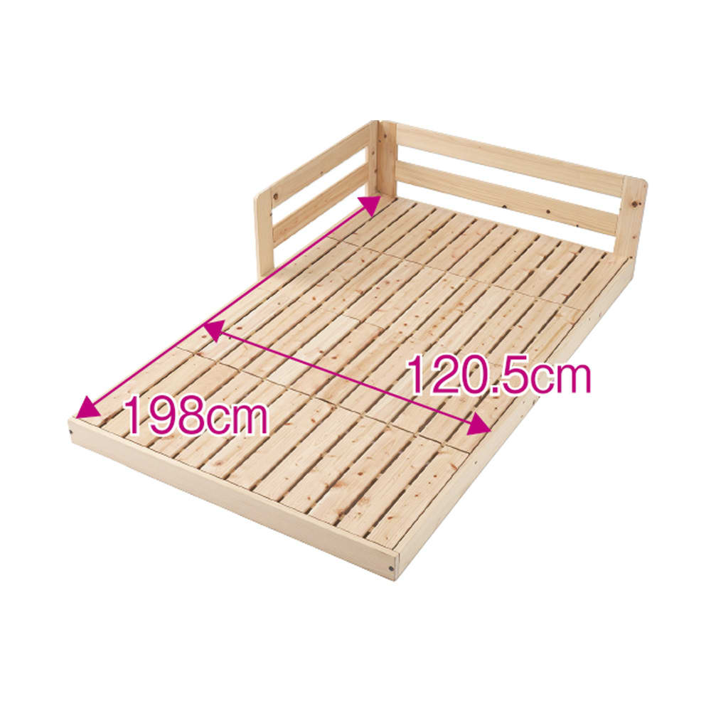 並べてもずれにくいサイドガード付きひのきすのこベッド ※写真はセミダブルです。