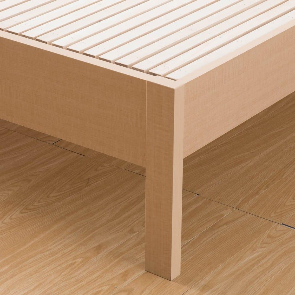 角あたりのない細すのこベッド フレームのみ 角も丁寧な仕上げでモダンなデザイン。
