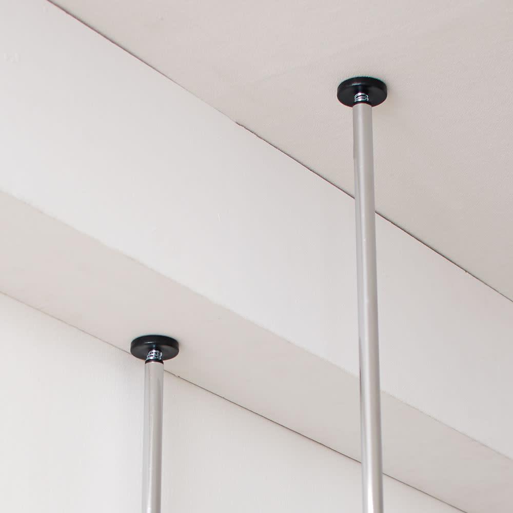 奥行30cm突っ張りハンガー ハイタイプ 幅111~200cm 突っ張りはそれぞれ伸縮できるので、梁があっても設置できます。