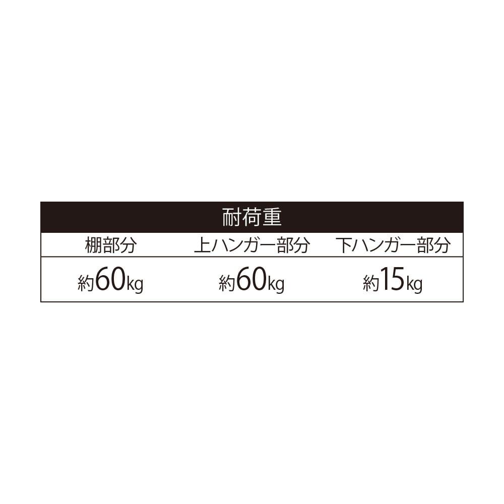 奥行30cm突っ張りハンガー ハイタイプ 幅111~200cm