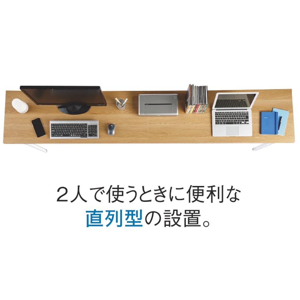 サイズが選べる スチール製コーナーデスク2台セット(幅90cm+幅150cm) ★スペースや用途に応じた置き方…並列型★ツインデスクとして2人でもご使用もオススメ!