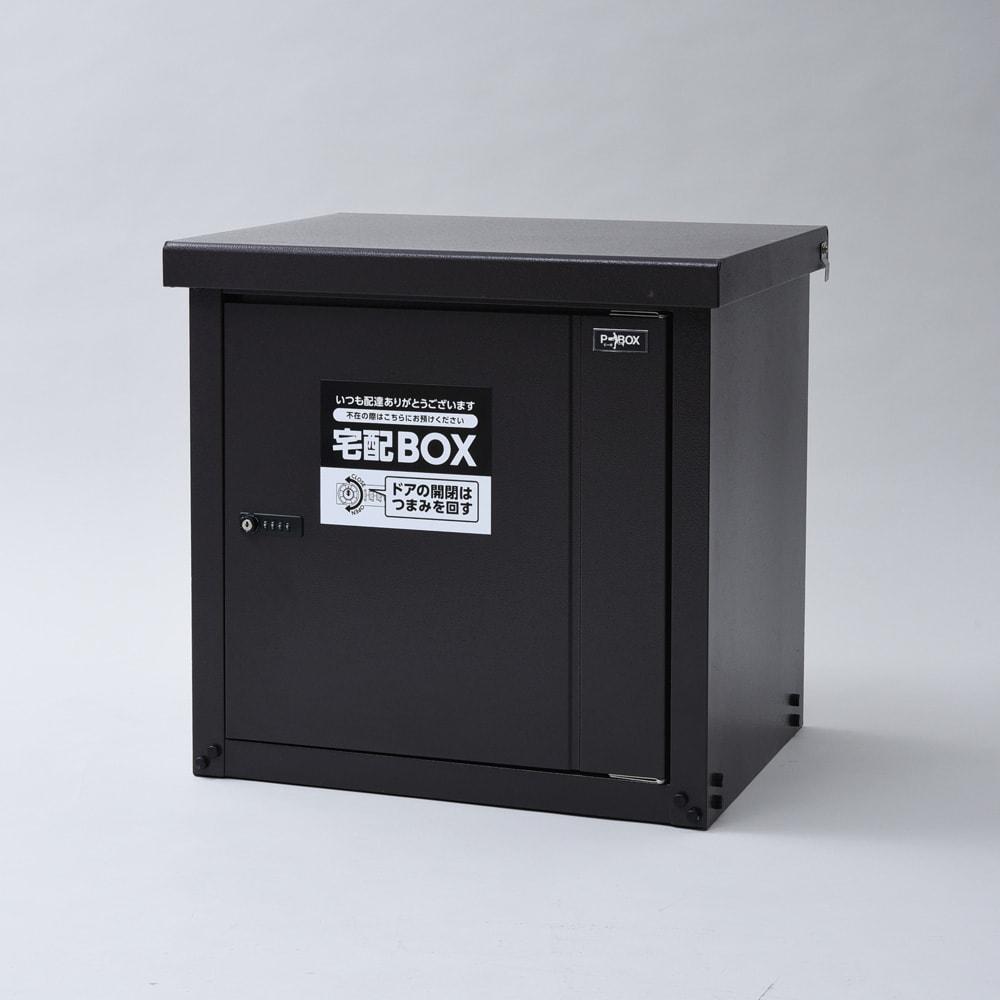 宅配BOX 1BOX P-BOX ピーボ 宅配業者さんにも分かりやすい、「宅配ボックス」表示マグネットシール付き。