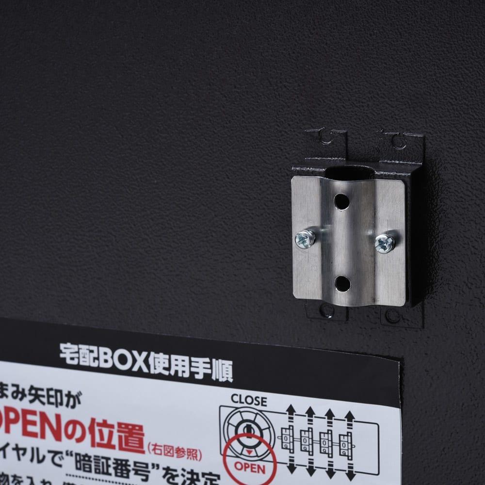 宅配BOX 1BOX P-BOX ピーボ 印鑑フォルダ付きです。