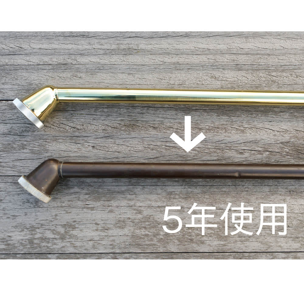 職人手作り柔らかな水の真鍮ノズル 長さ64cm 使い込むほどに味わい深い色合いに変化する真鍮製。