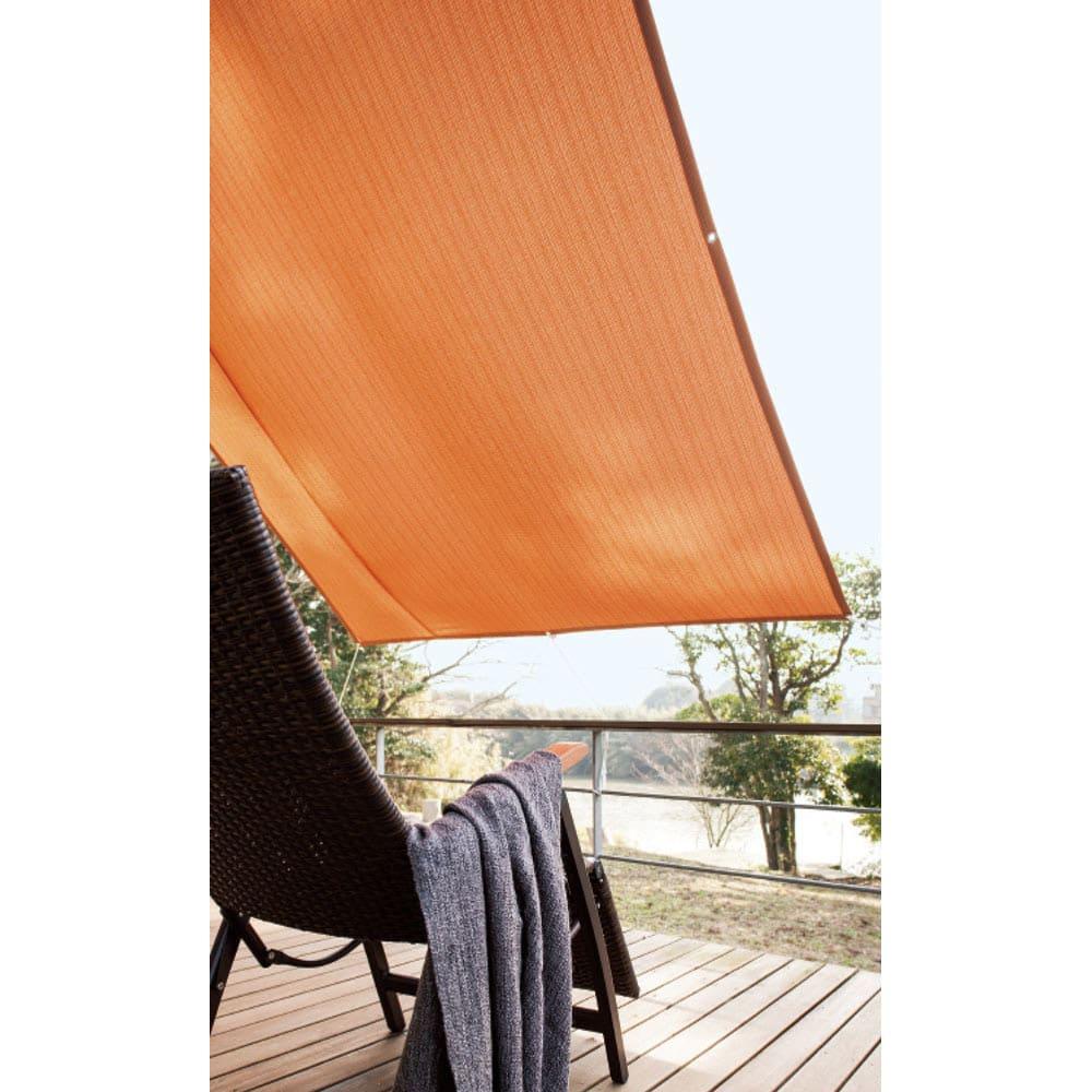 モダンカラータープ 約190×300cm 色見本(ウ)オレンジ ※写真はお届けのサイズとは異なります。
