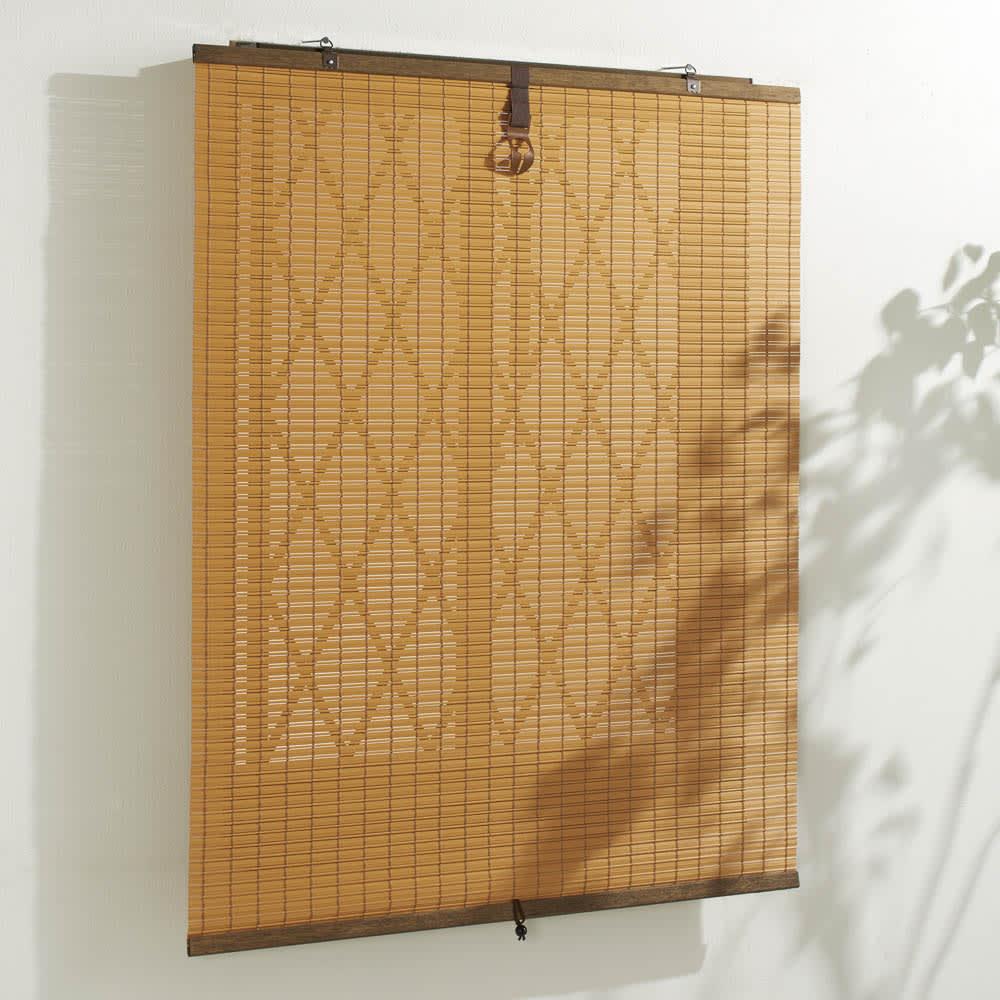 天然素材調の目隠しすだれ (ウ)ブラウン(写真は88×110cm)
