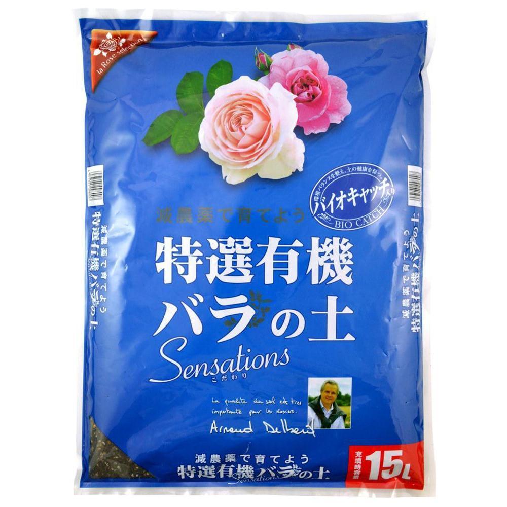 花ごころ 特選有機バラの土 15L1袋 土・肥料