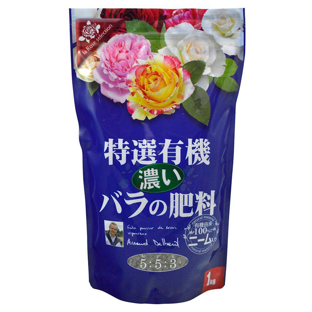 花ごころ 特選有機濃いバラの肥料 1kg 土・肥料
