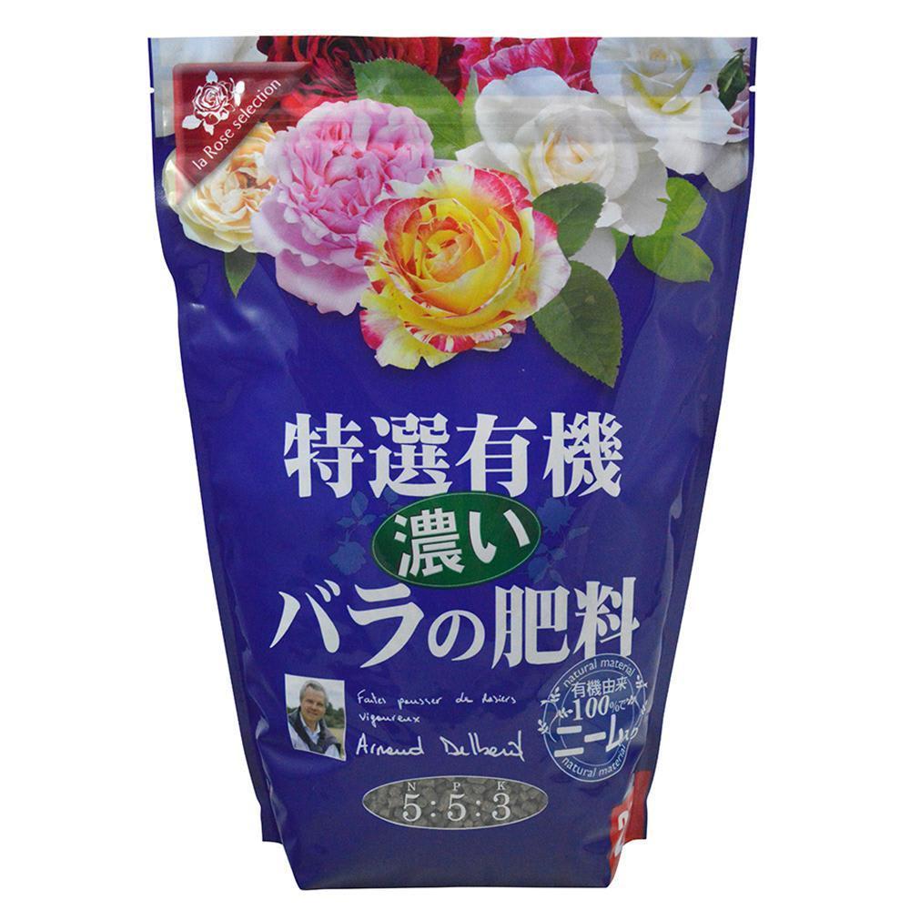 花ごころ 特選有機濃いバラの肥料 2.5kg 土・肥料