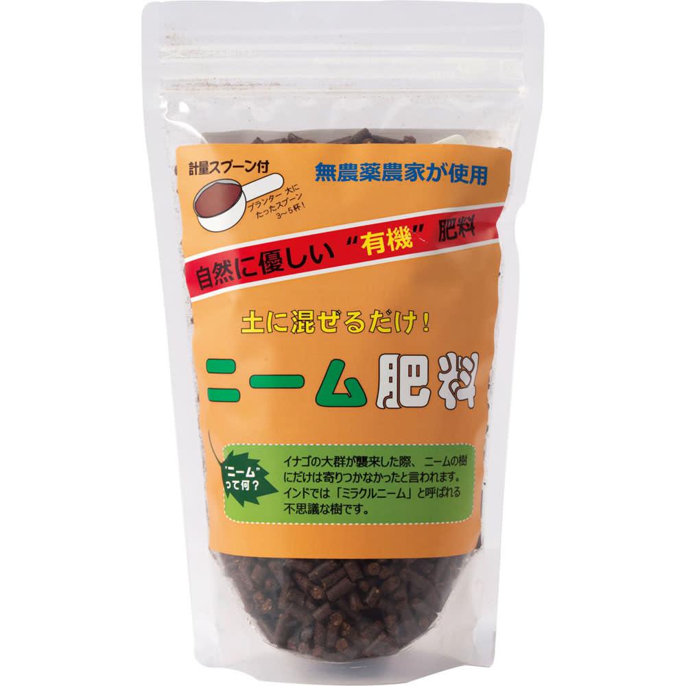 【お試し】ニーム肥料(1袋) 土・肥料