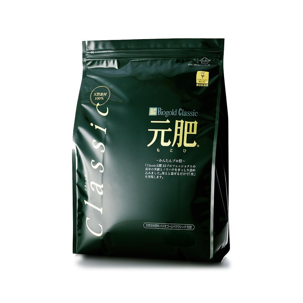 【お試し】バイオゴールドクラシック元肥 1.3kg 1.3kg ※パッケージの色・デザインは変更になる可能性があります。