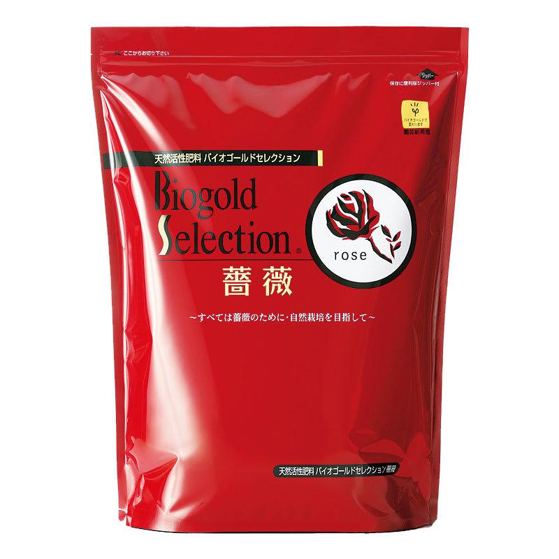 【お試し】バイオゴールド セレクション 薔薇 バラ用追肥料 1kg 土・肥料