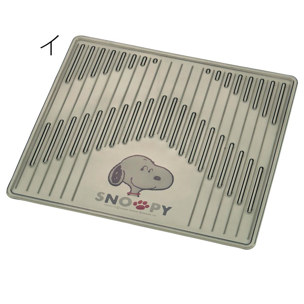 SNOOPY(スヌーピー)/スヌーピークリアーアロー 後部用リヤカーマット(カー用品)|PEANUTS イ:スモーク