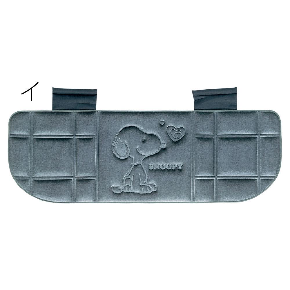 SNOOPY(スヌーピー)/スヌーピーハートフル 後部座席用シートクッション約125×42cm(カー用品) PEANUTS イ:グレー