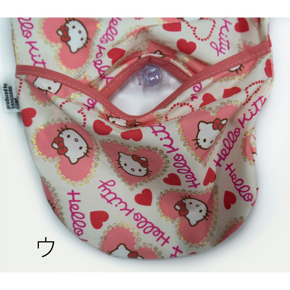 Hello Kitty(ハローキティ)/ネックピロー&アイマスクセット ラメハート(空気で膨らむ枕) ネックピロー空気吹き込み口