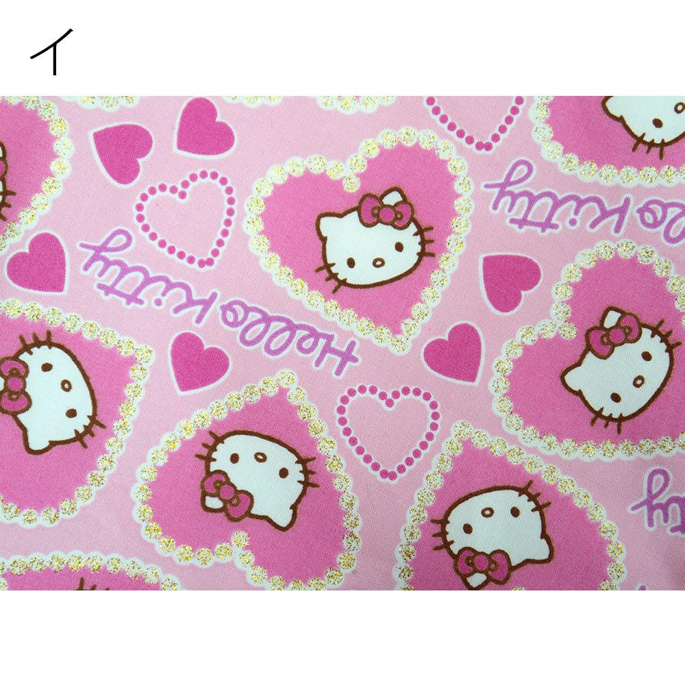 Hello Kitty(ハローキティ)/ネックピロー&アイマスクセット ラメハート(空気で膨らむ枕) イ:生地