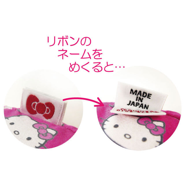 Hello Kitty(ハローキティ)/ネックピロー&アイマスクセット ラメハート(空気で膨らむ枕) 日本製タグ