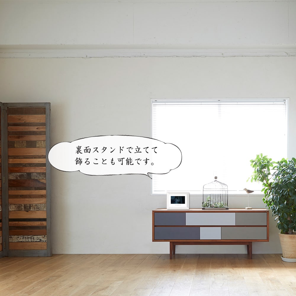 「この世界の片隅に」この家で待っとります。 お部屋に飾ったイメージ