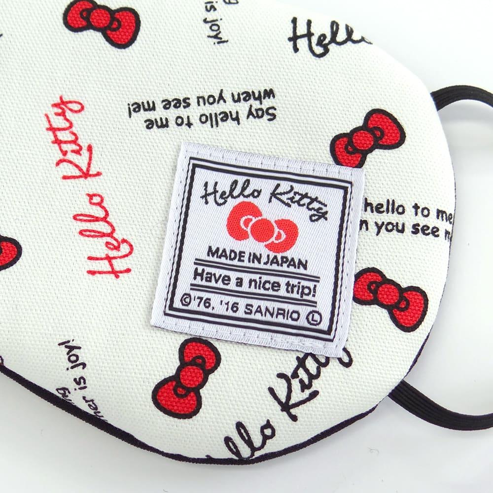 Hello Kitty(ハローキティ)/スタンダードロゴ柄 ネックピロー&アイマスクセット