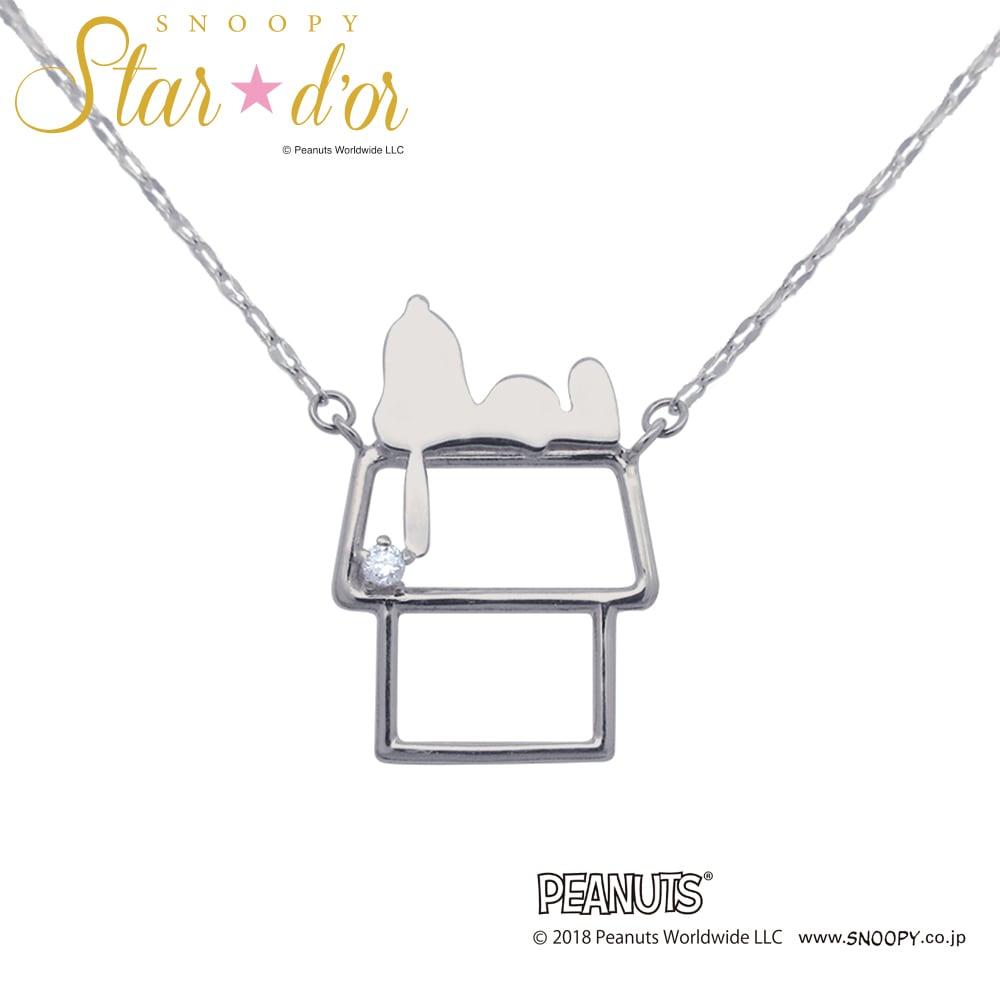 SNOOPY(スヌーピー)/Star★d'or  Wishing Star  ドッグハウスペンダント|PEANUTS (イ)シルバー