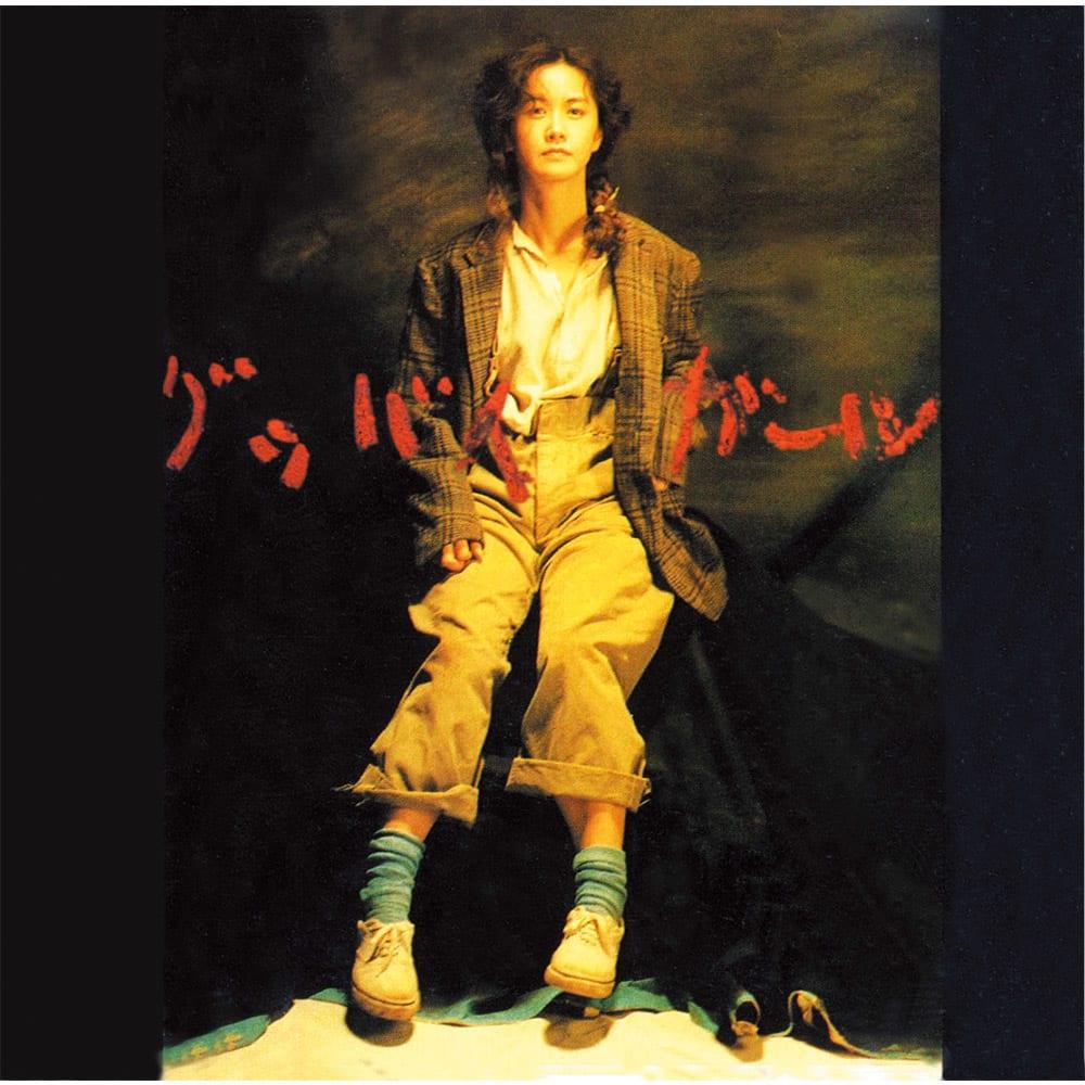 中島みゆき/'84~92 CD-BOX10枚組