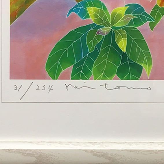 ゆがふ山原のさがり花 限定234、ミュージアムのサイン入り