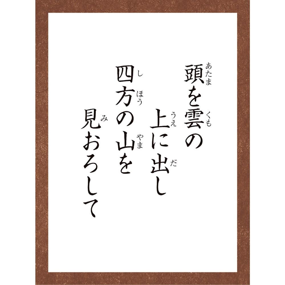 奥野かるた店/木版画 なつかしの歌かるた 解説書には、それぞれの歌の歌詞を全文掲載