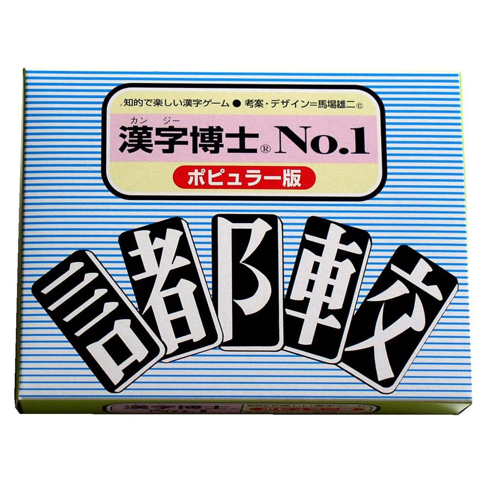 奥野かるた店/漢字博士 No.1 めざせ、漢字博士!